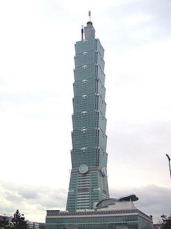Taipei Financial Center