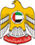 Coat of arms of United Arab Emirates.png